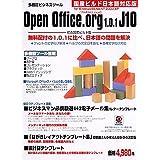 Open Office.org 1.0.1 J10