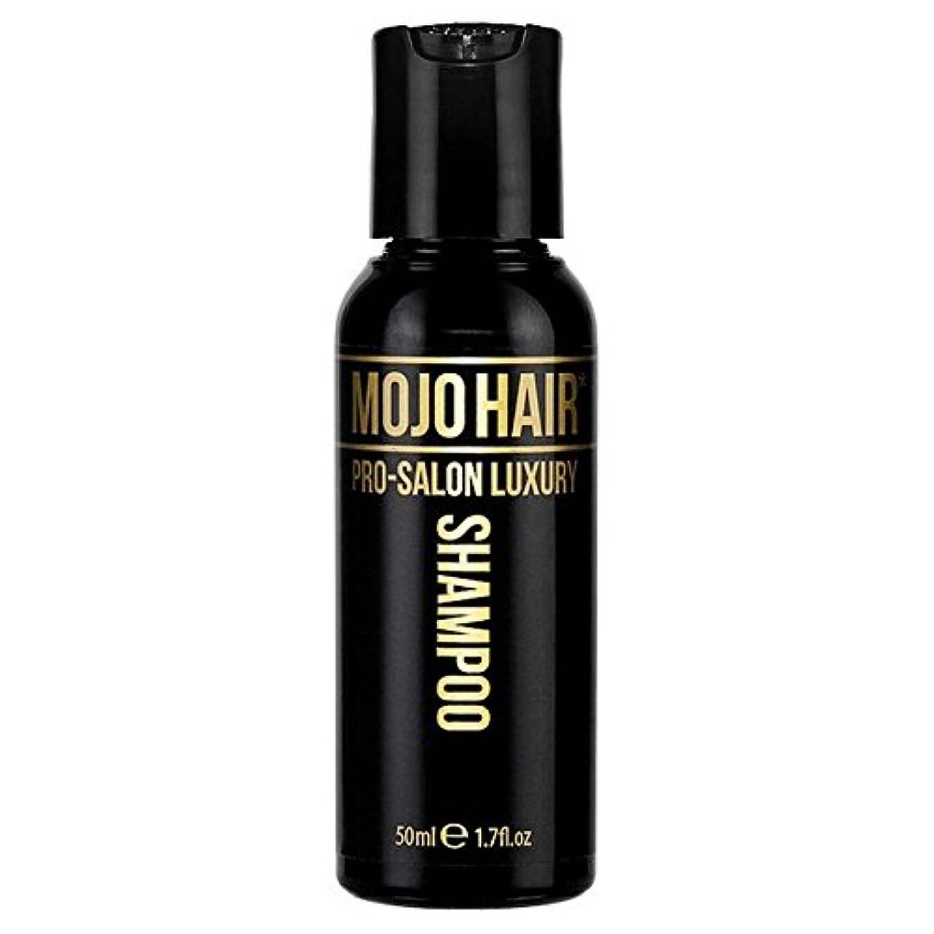 誓い見て影響を受けやすいですMOJO HAIR Pro-Salon Luxury Fragrance Shampoo for Men, Travel Size 50ml - 男性のためのモジョの毛プロのサロンの贅沢な香りのシャンプー、トラベルサイズ...