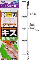 ささめ針(SASAME) B-256 キス専用舟釣(金針) 9号1.5