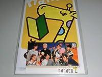 AAA a-nation限定 nanacoカード