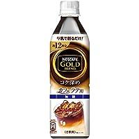 ネスカフェ ゴールドブレンド コク深め カフェラテ用 無糖 490ml×6本