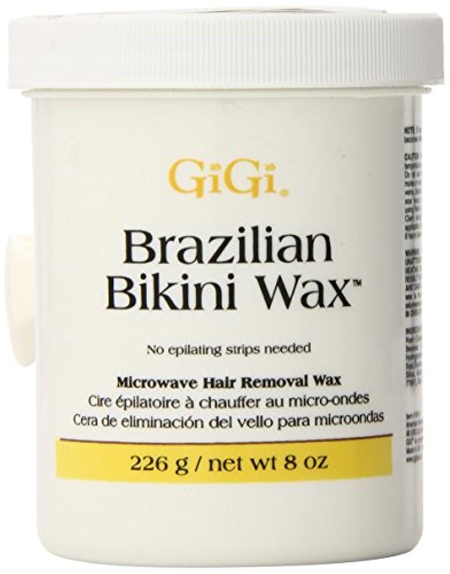 死の顎そばに多数のGIGI Brazilian Bikini Wax Microwave-GG0912 (並行輸入品)