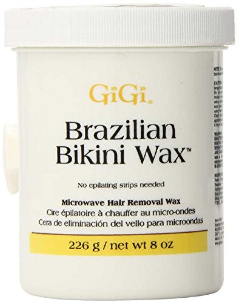 カスタムマークされた目指すGIGI Brazilian Bikini Wax Microwave-GG0912 (並行輸入品)