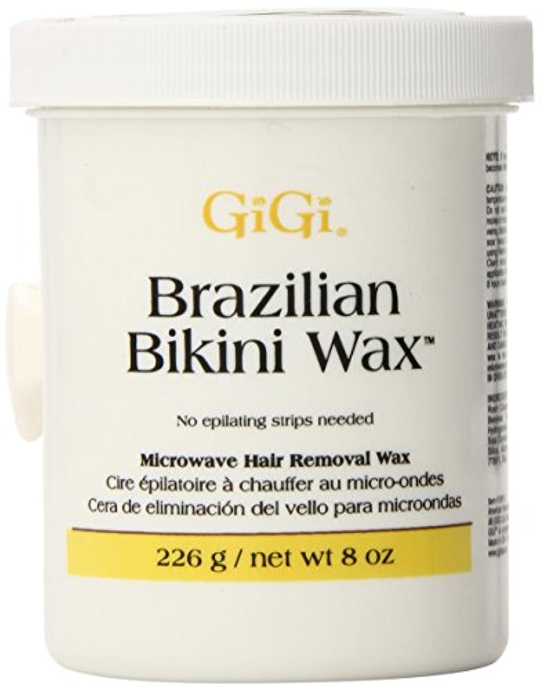できればブルゴーニュ女性GIGI Brazilian Bikini Wax Microwave-GG0912 (並行輸入品)