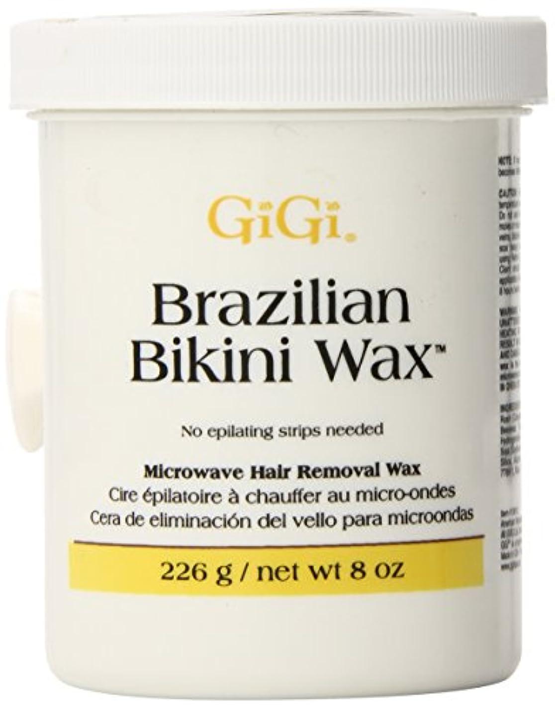 GIGI Brazilian Bikini Wax Microwave-GG0912 (並行輸入品)