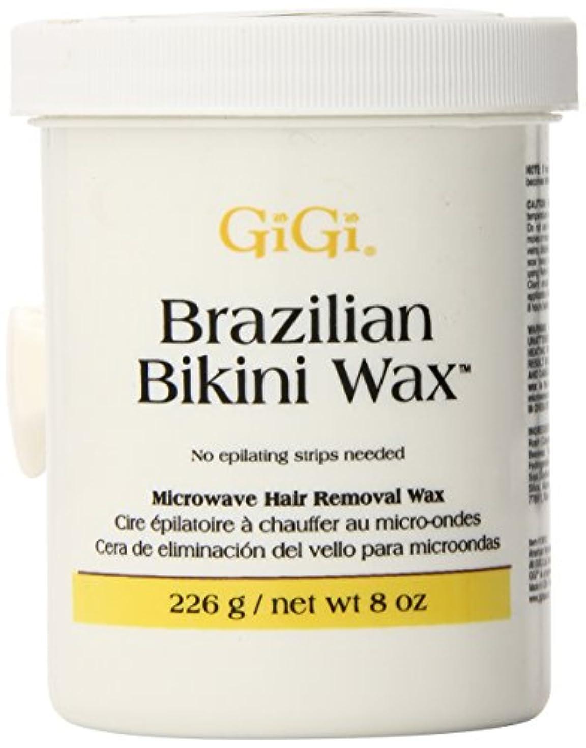 ふくろう発音するスムーズにGIGI Brazilian Bikini Wax Microwave-GG0912 (並行輸入品)