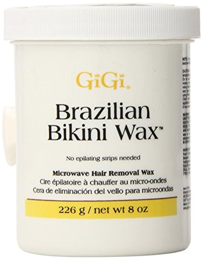 地震メイン不和GIGI Brazilian Bikini Wax Microwave-GG0912 (並行輸入品)