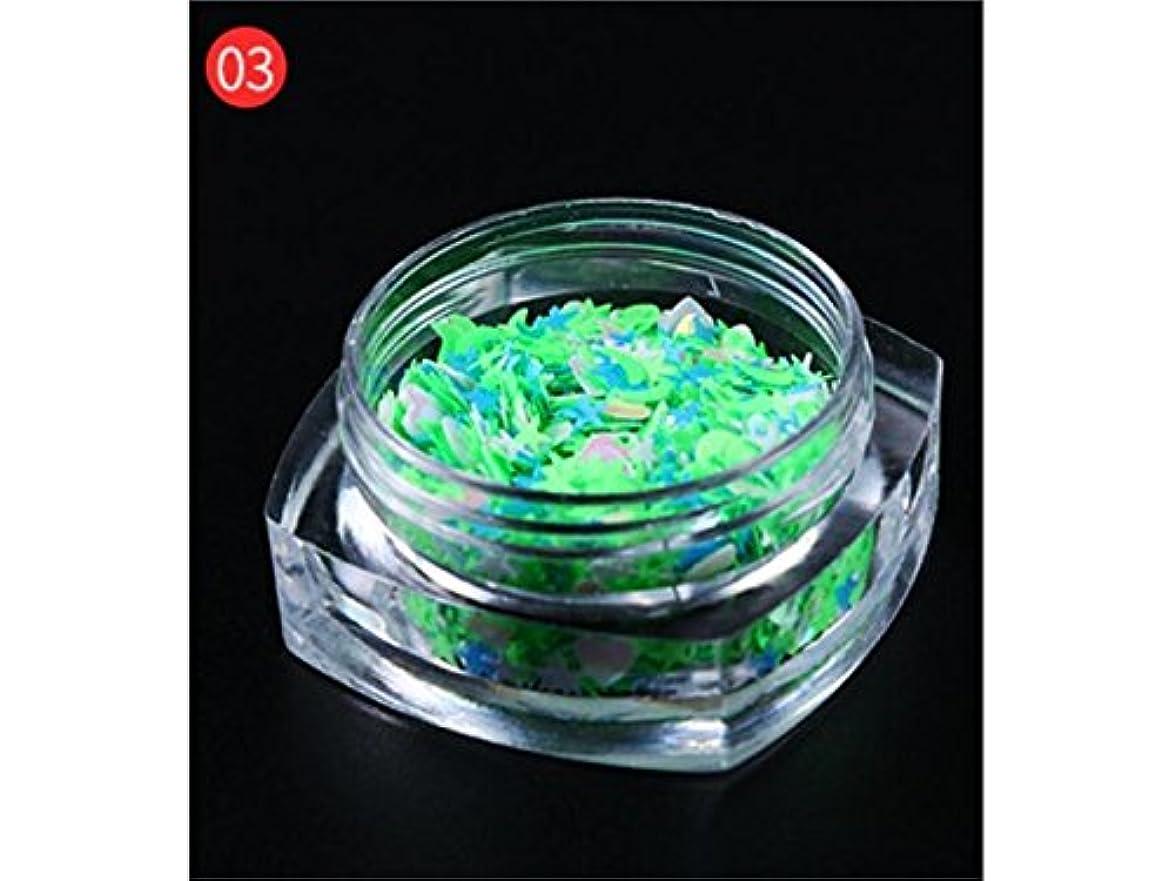 卵剣じゃないOsize DIYのキラキラ輝く星のスパンコールのためのマルチシェイプのキラキラ色とりどりのカラフルなスパンコールはネイルアートと装飾(ライトグリーン)