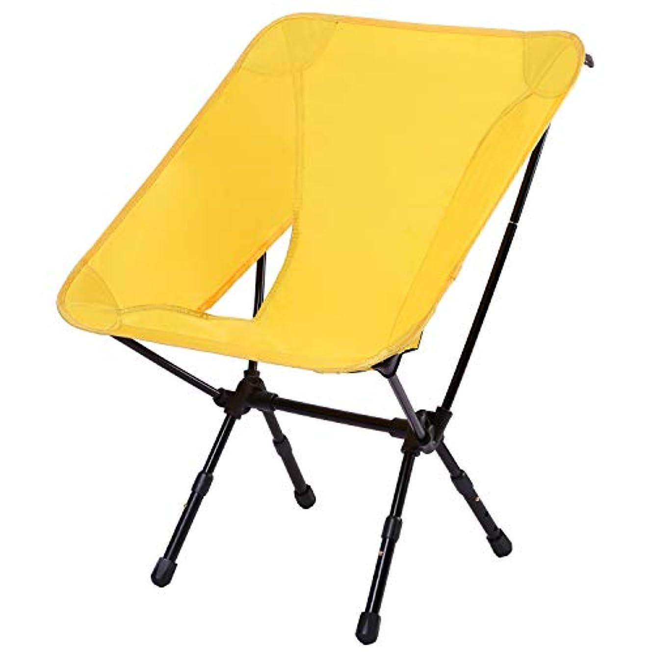 ディレクトリ望まないカカドゥMoon Lence アウトドアチェア 耐荷重150kg 3段階伸縮調節 折りたたみイス コンパクト 超軽量 収納バッグ付き キャンプ椅子 お釣り 登山 ハイキング