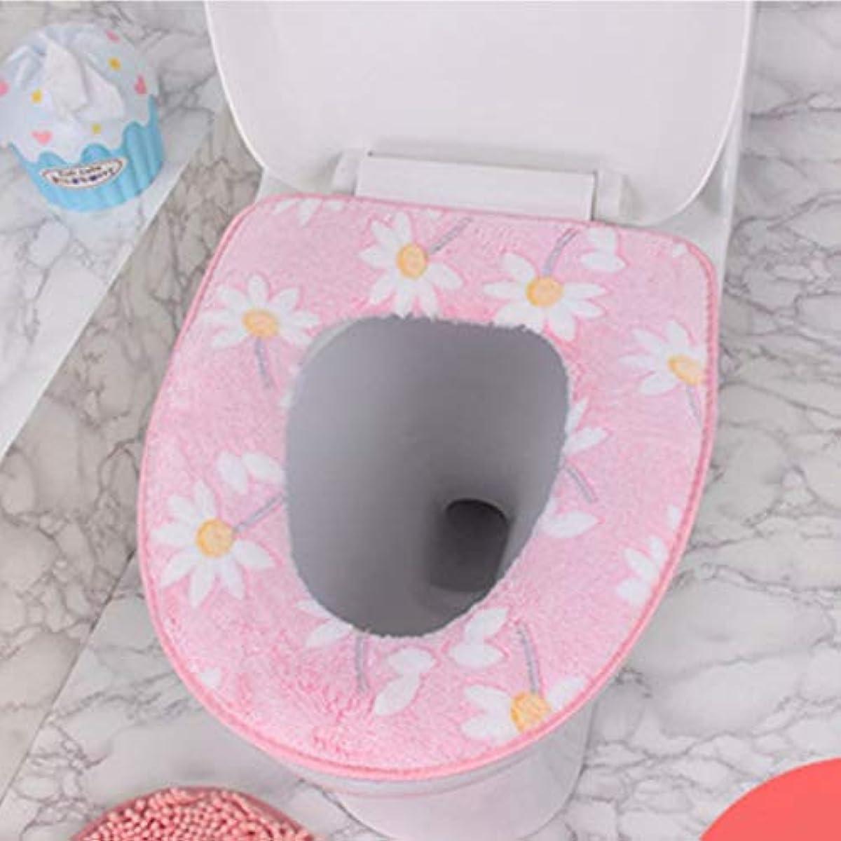 プロトタイプサイズぼかすSwiftgood 便座カバー、柔らかく厚い暖かい浴室便座クッション、伸縮性洗える