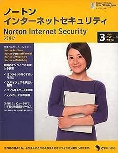 【旧商品】ノートン・インターネットセキュリティ 2007 3ユーザー