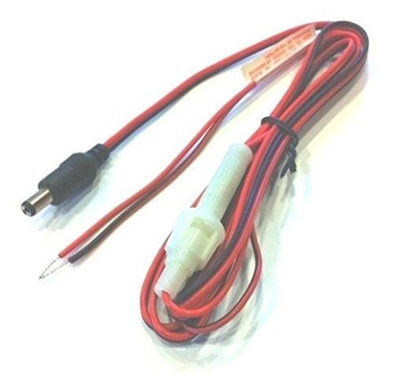 ところでローラー繁殖Uniden PS-002 PS002 Hardwire Power Cord [並行輸入品]