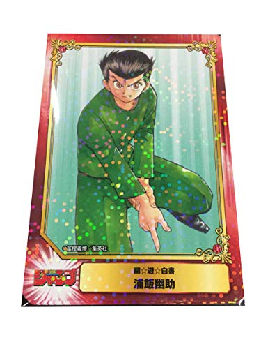 幽遊白書 スペシャルSCFカード5枚セット 集英社 ジャンプフェア アニメイト SHUEISHA COMIC FESTIVAL2017