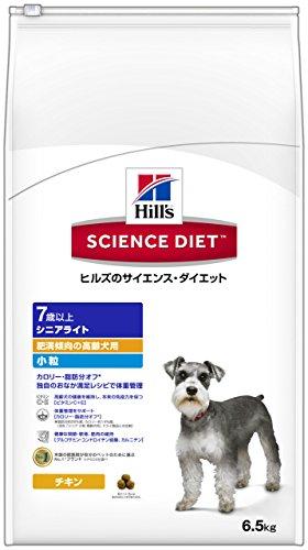 サイエンスダイエット シニアライト 肥満傾向の高齢犬用 7歳以上 チキン 小粒 6.5kg [ドッグフード]