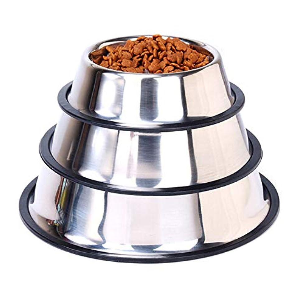 Xian ステンレススチールドッグボウル、大型、中型、小型犬に適したラバーベース、ペット用給餌用ボウル、および水用ボウルPerfect Choice(single Bowl) Easy to Clean Non-Skid Bowls for Dogs (Size : 12*8.4*3inch)