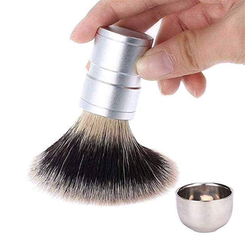 中国扱うフライカイトシェービングブラシ メンズ 2 in 1 シェービングブラシセット クリーニングツール ソープボウル 毛 シェービングブラシ メンズ グルーミングセット 天然イノシシの毛 あごひげブラシキット カミソリギフトセット 男性用