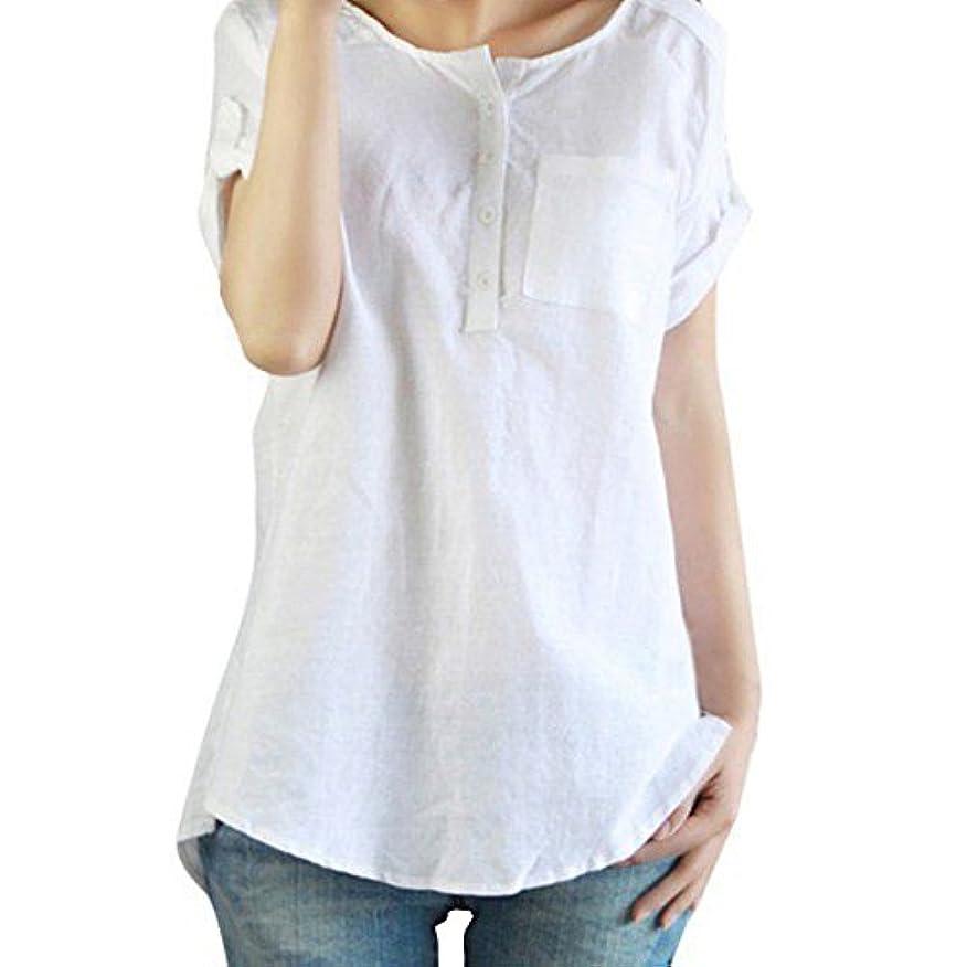 まどろみのある書き出す任命上着 レディース 夏 Kohore tシャツ レディース ロング トップス 麻 綿 ゆるtシャツ ゆったり 体型カバー おしゃれ セクシー 綿 無地 白 s-3l 大きいサイズ 春 秋 ブラウス Tシャツ women シャツチュニック