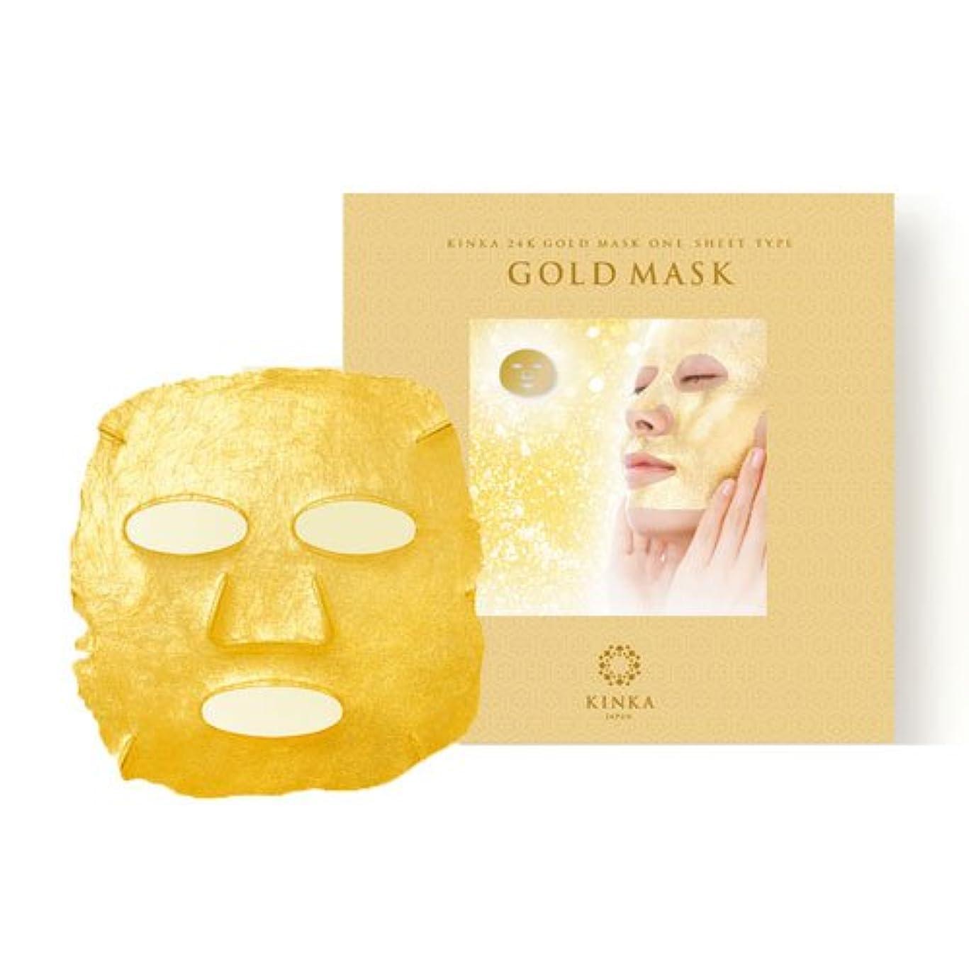 印刷する余暇国際箔一 金華24K ゴールドマスク 1枚