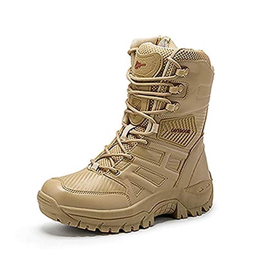 傷つけるマイクロ北へ[イグル] レースアップブーツ ワークブーツ メンズ ブーツ 防滑 防水 カジュアル 痛くない 編み上げ コスプレ 柔らかい おしゃれ かっこいい 歩きやすい 紳士靴 マーティン靴 エンジニアブーツ 軍靴 通気 ミリタリーブーツ