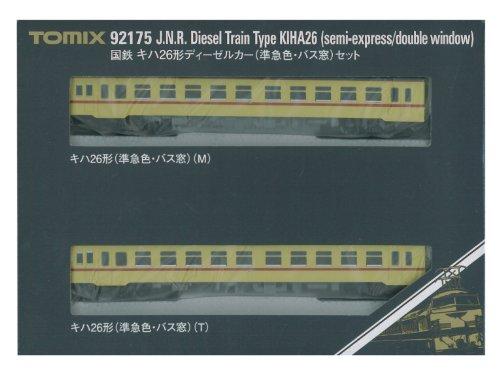 TOMIX Nゲージ 92175 キハ26形ディーゼルカー (準急色・バス窓) セット