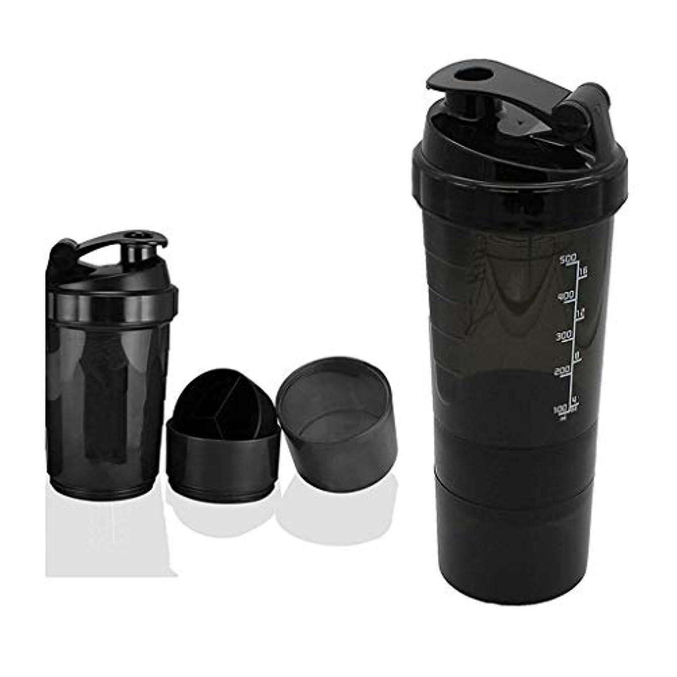 単位ポンペイひそかにuzinby(黒色)プロテインシェーカー 栄養錠剤ビタミン入れ ダイエットドリンク用 タンパク質パウダーミキサーボルト 栄養補給 プロテイン 収納ケース 水筒 漏れ防止