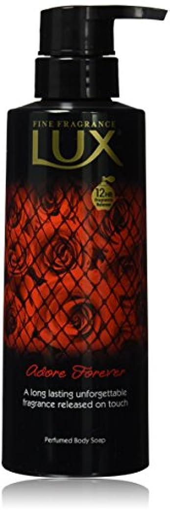 ゲストシンジケート中性ラックス ボディソープ アドーア フォーエバー ポンプ 350g (官能的な余韻、スカーレットローズ&ダークベリーの香り)