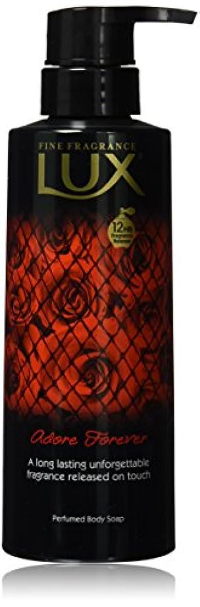 侵入する恥マネージャーラックス ボディソープ アドーア フォーエバー ポンプ 350g (官能的な余韻、スカーレットローズ&ダークベリーの香り)