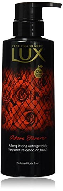 オーバーコート三挽くラックス ボディソープ アドーア フォーエバー ポンプ 350g (官能的な余韻、スカーレットローズ&ダークベリーの香り)