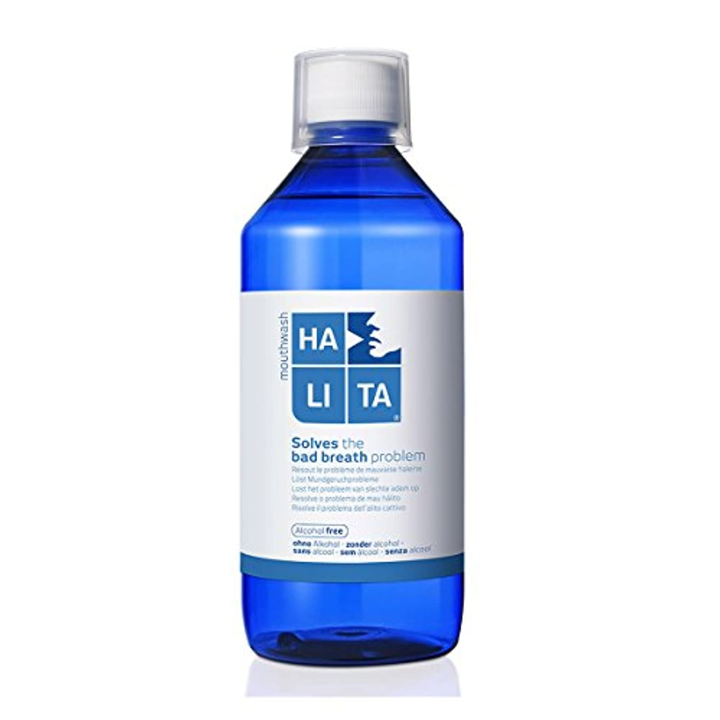 Halita Bad Breath Mouthwash 500ml [並行輸入品]