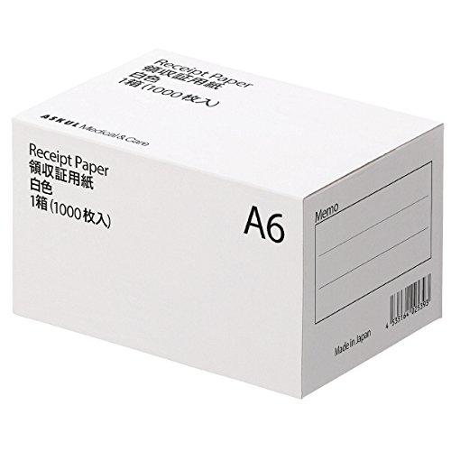 A6 白色 無地 5箱(5000枚:1000枚×5箱)