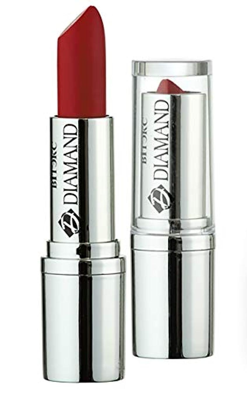 モート踏みつけシロナガスクジラBielita & Vitex | DIAMAND Lipstick | Lipstick - lip gloss (cream) | Candelilla Wax | Beeswax | Carnauba Wax (shade...