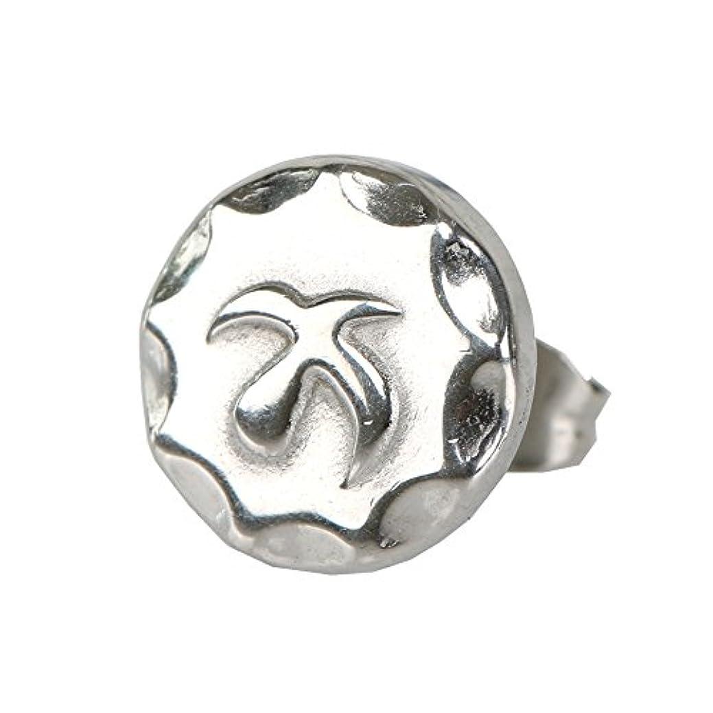 変動する観光フェミニン「silverKYASYA」ステンレス316L イーグルピアス メンズ ピアス シルバー ゴールド ピアス シンプル ネイティブ定番デザイン! 片耳 (シルバー)