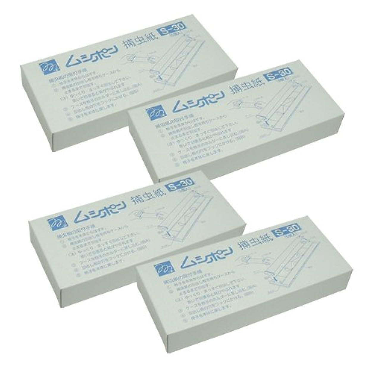 ムシポン捕虫紙S-30  5個入×4箱(20個入)