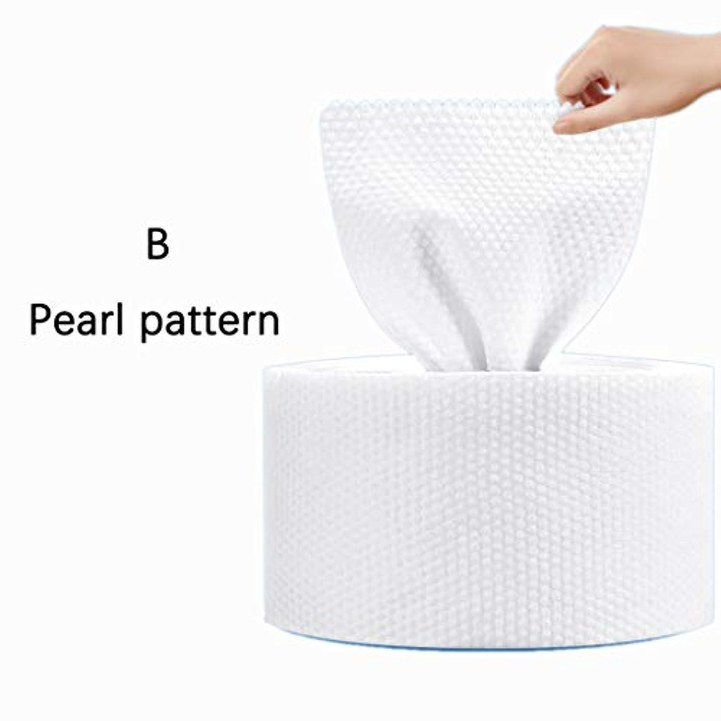 適合する端オークション女性のコットンパッド、ベッドルームバスルームメイクアップリムーバーフェイスタオルメイクアップ、化粧品クレンジング使い捨て洗濯コットン (Color : B)