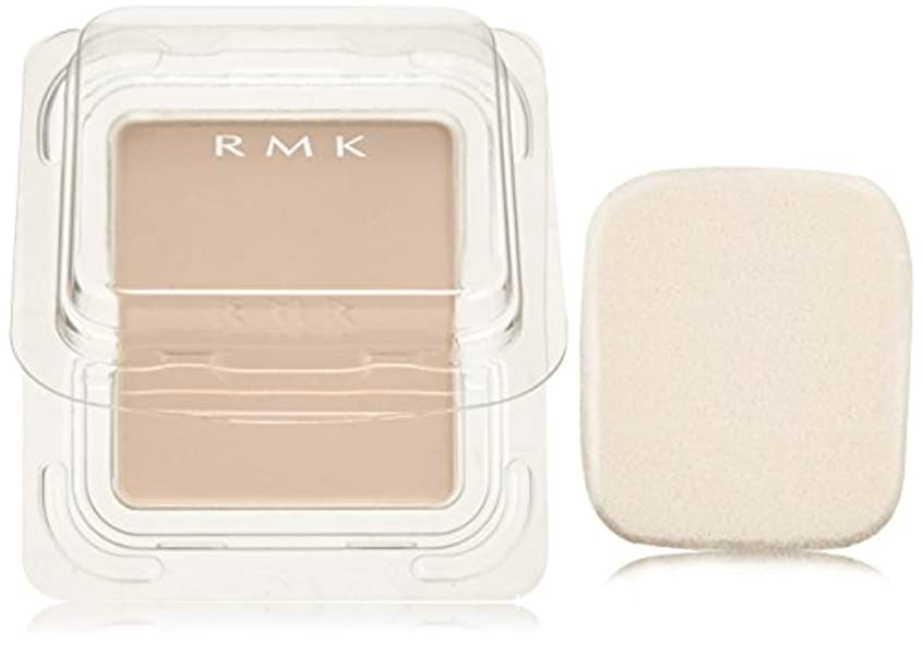 悪因子明示的に許容できるRMK アールエムケー UVパウダー ファンデーション(レフィル) #201 11g 並行輸入品