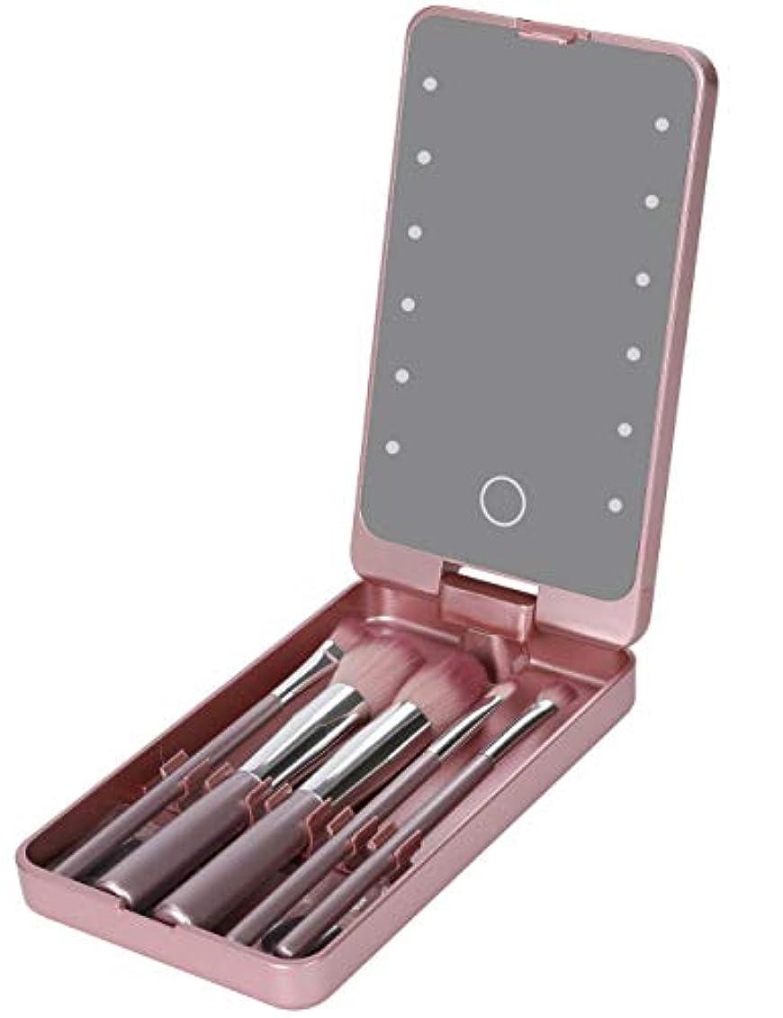 Looife 化粧鏡 led ミラー 5化粧ブラシ付き ライト付き女優ミラー 携帯型 (バラの金)