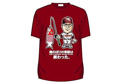 ● 広島 東洋 カープ 激レア Tシャツ 鯉のぼりの季節は 終わった。 Tシャツ 即日 完売品 楽天イーグルス 2010年 200 枚 限定 2018 Carp