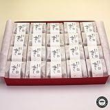 農薬を使わない 梅干し うめぼし 20粒 ギフト箱入り 和歌山県産 紀州 南高梅干