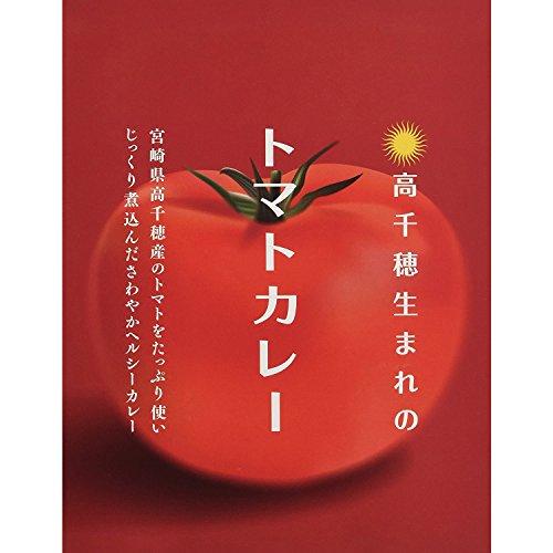 宮崎経済連 高千穂生まれのトマトカレー 180g