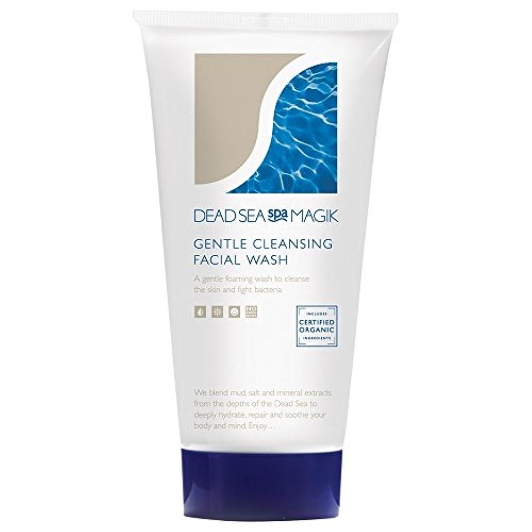 添付事業内容良い死海のスパマジック洗顔料、150ミリリットル (Dead Sea Spa Magik) - Dead Sea Spa Magik Facial Wash, 150ml [並行輸入品]