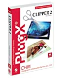 Best Macのイラストレーターソフト - PlugX-Clipper2 Mac版 Review