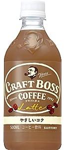 サントリー コーヒー クラフトボス ラテ 500ml×24本