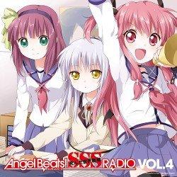 ラジオCD 「Angel Beats! SSS(死んだ 世界 戦線)RADIO」 vol.4
