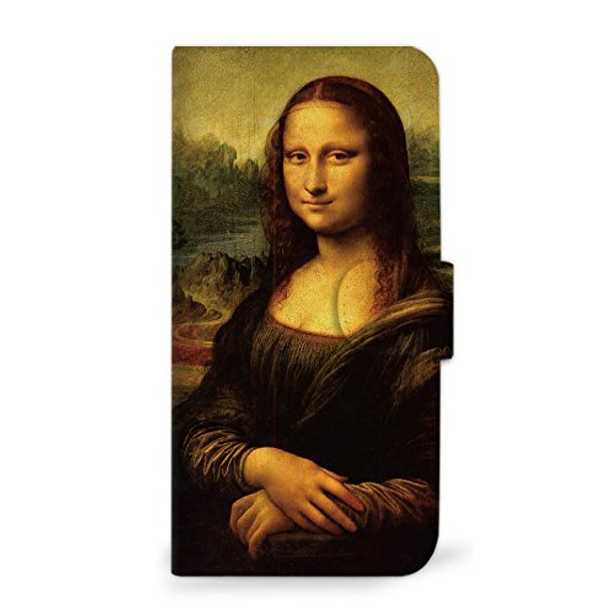 割る正しい否定するmitas Xperia Z4 402SO ケース 手帳型  絵画 ダヴィンチ モナリザ ダヴィンチ?モナリザ (183) SC-0224-A/402SO