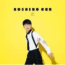 【メーカー特典あり】恋(通常盤)(CD)(特典:A5クリアファイル)