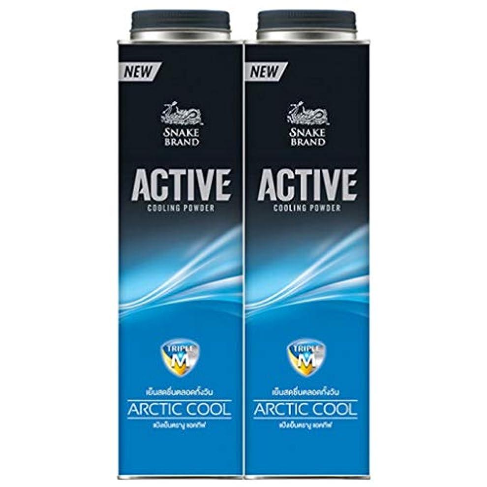 老人ここにお酢(sune-kuburando) SNAKE BRAND COOLING POWDER ACTIVE ARCTIC COOL BLUE COLOR 280 G PACK 2