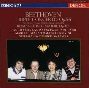 ベートーヴェン:ピアノ、ヴァイオリンとチェロのための三重協奏曲
