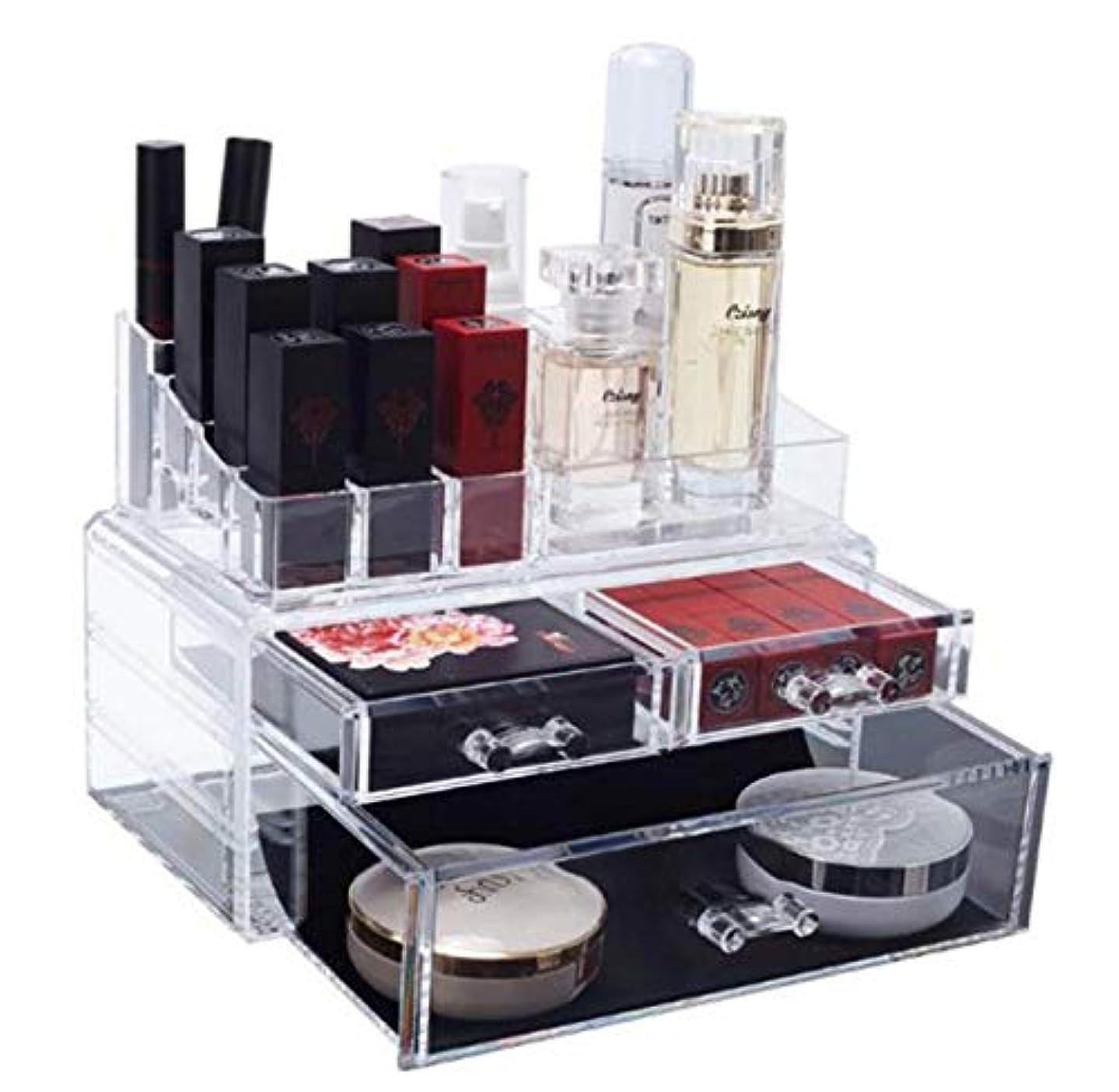 休日に画像強風化粧品収納ボックス メイク収納ケース コスメ 収納ボックス 大容量 高透明度 引き出し アクセサリー/化粧品入れ 耐久