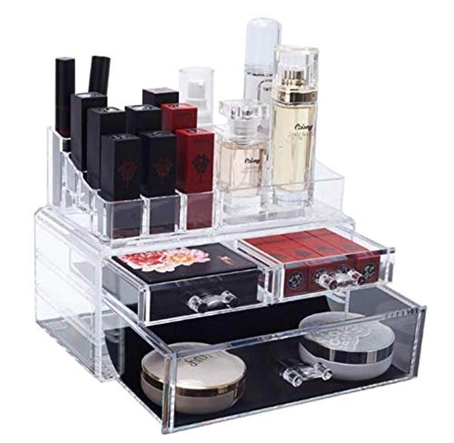 フラフープぴったり屋内で化粧品収納ボックス メイク収納ケース コスメ 収納ボックス 大容量 高透明度 引き出し アクセサリー/化粧品入れ 耐久