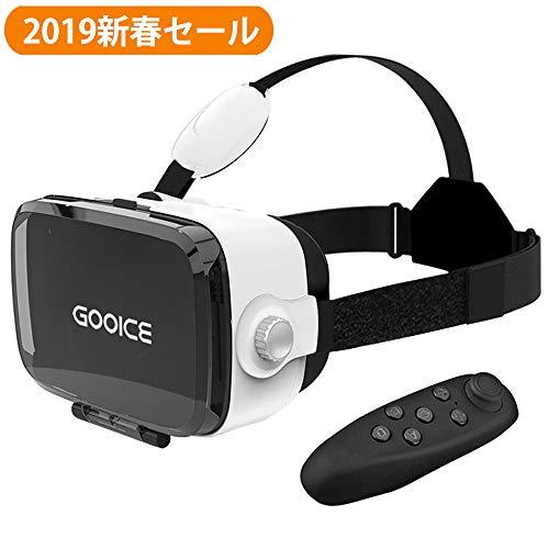 Gooice 3D VRゴーグル Bluetoothリモコン付属 超3D動画 ゲーム 映画 映像 効果 4.7〜6.2インチ iPhone x 6/7/8 plus,android Sony,Samsung,Sharp,Fujitsu,Kyocera,Huawei,Asus,Motoなどのスマホ対応